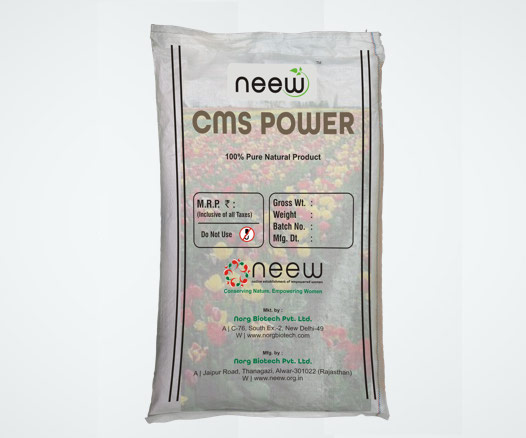 cms-power